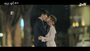 Drama coreano touch your heart